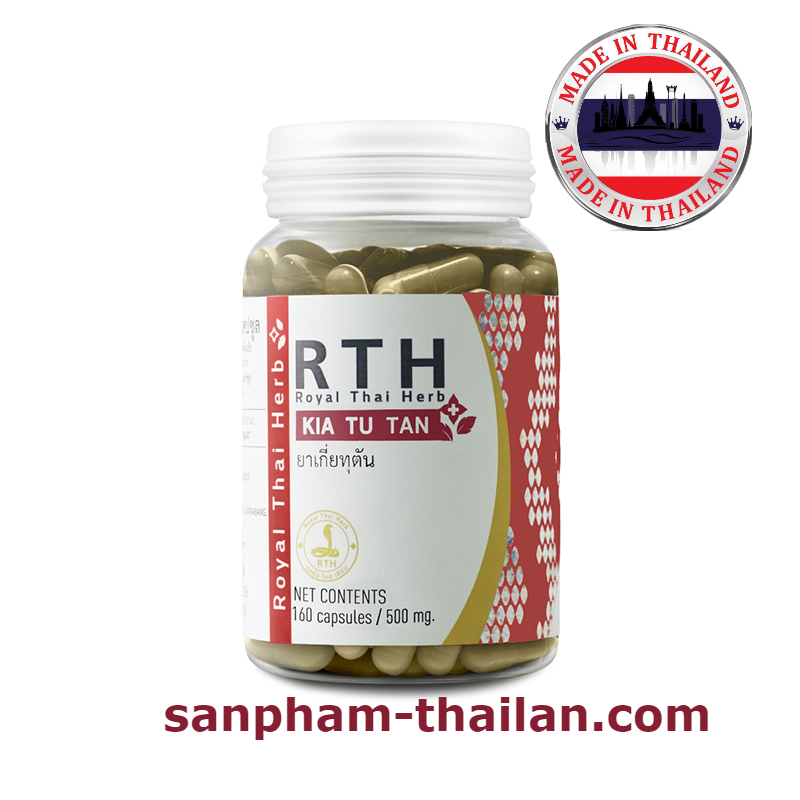 Thuốc rắn Thái Lan số 1-Zia Tu Wan (giải độc gan)